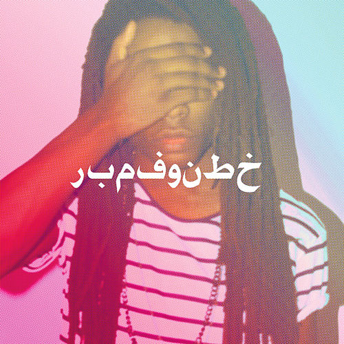 Play & Download Berline by Darling Farah | Napster