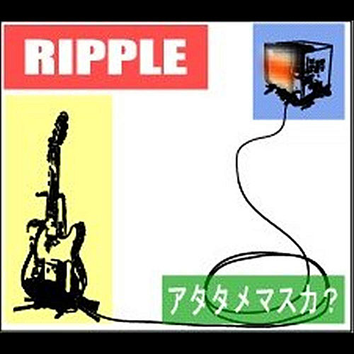 Play & Download アタタメマスカ? by Ripple | Napster