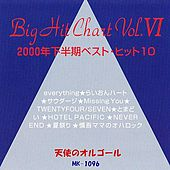 Big Hit Chart Vol.vi by Various Artists