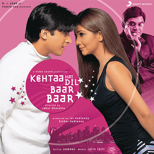 Play & Download Kehtaa Hai Dil Baar Baar by Various Artists | Napster