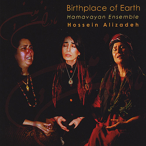 Play & Download Birthplace of Earth / Madaran-e zamin by Hossein Alizadeh | Napster