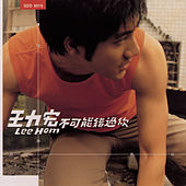 Play & Download Impossible To Miss You by Leehom Wang | Napster
