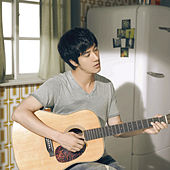 Play & Download Chai Mi You Yan Jiang Cu Cha by Leehom Wang | Napster