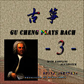 Play & Download Guzang Plays Bach 3 / Cello Suite No.1 Bwv1007 by Shinji Ishihara | Napster