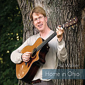 Home in Ohio by Hal Walker