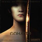 Gohatto von Ryuichi Sakamoto
