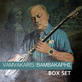 Vamvakaris Box set by Various Artists