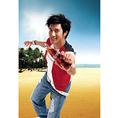 Play & Download CHANG SHUANG KAI HUAI(OT: Open Happiness) by Leehom Wang | Napster