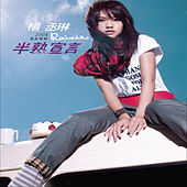 Play & Download Rainie's Proclamation - Not Yet A Woman by Rainie Yang | Napster
