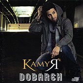 Play & Download Dobareh by Kamyr | Napster