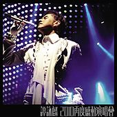Alan Tam Live in Concert 2010 by Various Artists