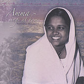 Amma Sings At Home, Vol.6 by Amma
