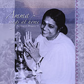 Amma Sings At Home, Vol.8 by Amma