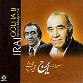 Play & Download Persian Music Masters 8 by Iraj | Napster