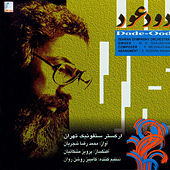 Play & Download Dood-e-Oud by Mohammadreza Shajarian | Napster