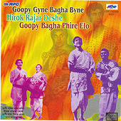 Play & Download Goopy Gyne Bagha Byne/Hirok Rajar Desh/Goopy Bagha by Anup Ghoshal | Napster