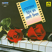 Play & Download Memorable Hits From Bengali Films by Various Artists | Napster