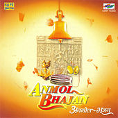 Play & Download Anmol Bhajan by Various Artists | Napster