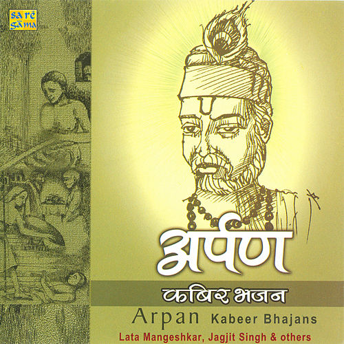 Play & Download Arpan - Kabeer Bhajans by Various Artists | Napster