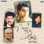 Play & Download Nayi Disha by Various Artists | Napster