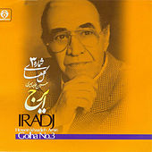 Play & Download Persian Music Masters 3 by Iraj | Napster