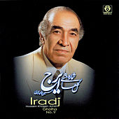 Play & Download Persian Music Masters 9 by Iraj | Napster