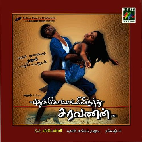 Pudhukotaiyilirundu Saravanan by Yuvan Shankar Raja