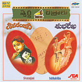 Play & Download Sivaranjani & Subhalekha by Various Artists | Napster