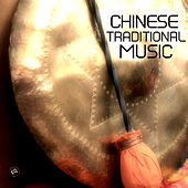 Play & Download Chinese Traditional Music and Other Asian and Oriental Songs by Traditional Chinese Music Academy | Napster