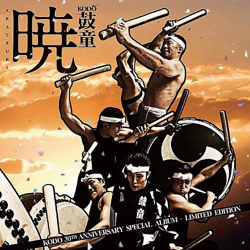 Play & Download 暁 Akatsuki by 鼓童 Kodo | Napster