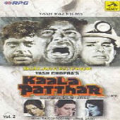 Play & Download Kaala Patthar-Dialogue-2 by Amitabh Bachchan | Napster