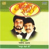 Play & Download Nadeem Sharavan Vol 1-Masoom Chehre Ki by Various Artists | Napster