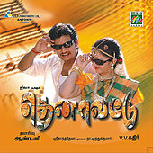 Play & Download Thenavattu by Various Artists | Napster