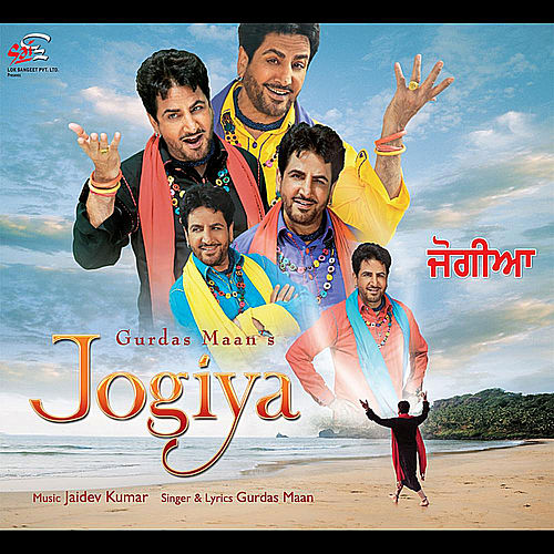Play & Download Jogiya by Gurdas Mann | Napster