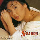 The Other Side Of Me by Sharon Cuneta