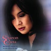 Walang Kapalit by Sharon Cuneta