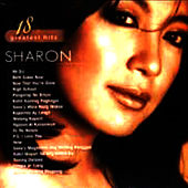 Play & Download Sharon 18 Greatest Hits Vol. 2 by Sharon Cuneta | Napster