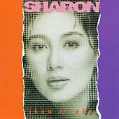 Play & Download Ikaw At Ako by Sharon Cuneta | Napster