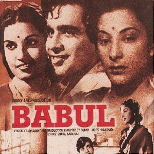 Play & Download Babul by Various Artists | Napster
