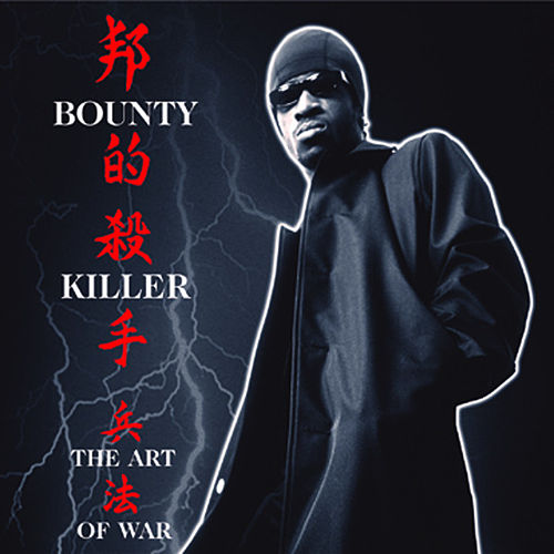 Play & Download Ghetto Dictionary: The Art Of War by Bounty Killer | Napster