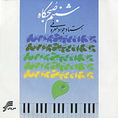 Play & Download Shabnam-e-Sobhgah (Iranian Piano Solo) by Javad Maroufi | Napster