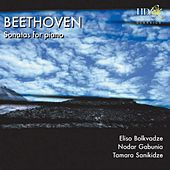 Beethoven : Sonatas for Piano by Various Artists