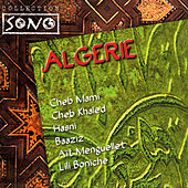 Algérie by Various Artists