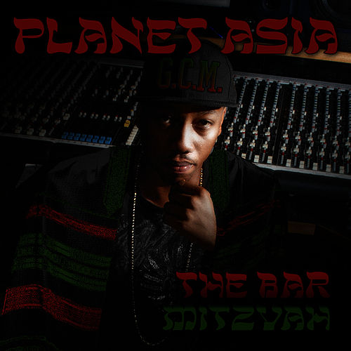 Play & Download The Bar Mitzvah by Planet Asia | Napster