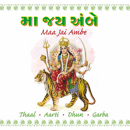 Maa Jai Ambe Vol.1 by Various Artists