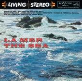 Play & Download Debussy: La Mer; Prélude à l'après midi d'un faune; Printemps; Trois Nocturnes & Ibert: Escales - Sony Classical Originals by Charles Munch | Napster