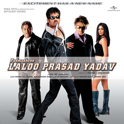 Play & Download Padmashree Laloo Prasad Yadav by Various Artists | Napster