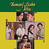 Hamari Bahu Alka by Various Artists