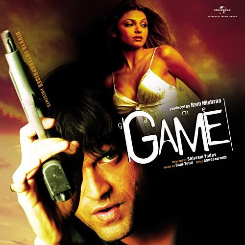 Game by Various Artists