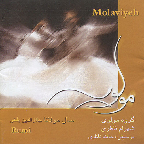 Play & Download Rumi (Molaviyeh)-Persian Classical Music by Shahram Nazeri | Napster
